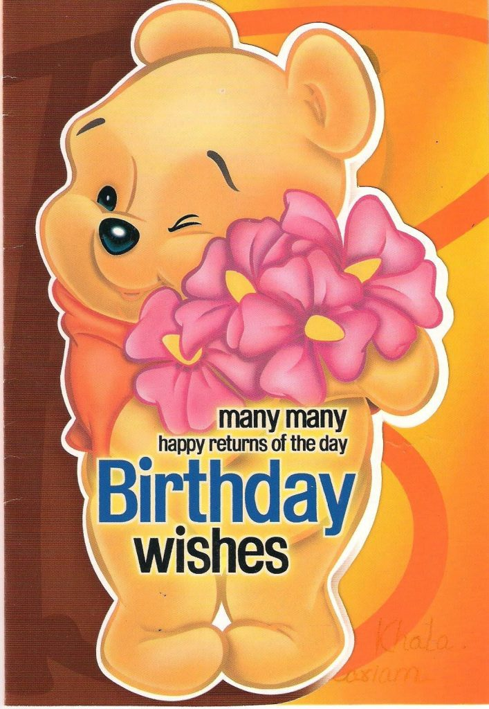 Tremendous Cute Happy Birthday Wishes New Birthday Wishes Funny Birthday Cards Online Alyptdamsfinfo