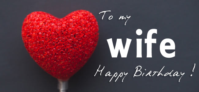 Cool Happy Birthday Wishes For Wife New Birthday Wishes Personalised Birthday Cards Paralily Jamesorg