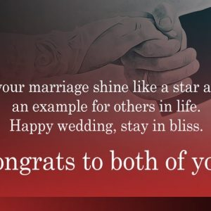 Happy-Wedding-Messages-for-Friend